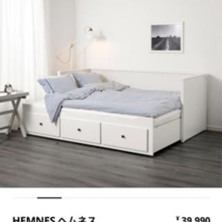 IKEA HEMNES ヘムネス2段ベッド