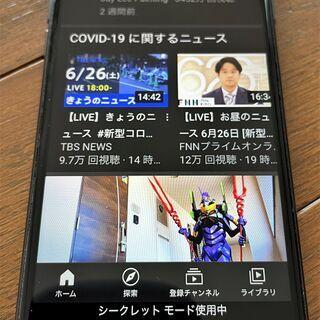 【ネット決済・配送可】iPhone8 A1863 (MQ6K2X...