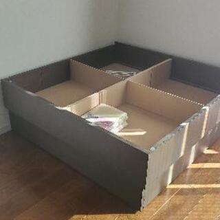 【ネット決済】無印良品 ベッド下収納 2個セット