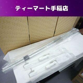 テラモト FXライトブレードハンドル 600 2個セット CL-...