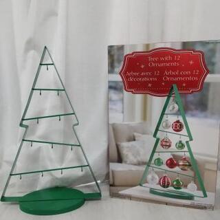 (値下げ)クリスマスツリー オーナメント付き