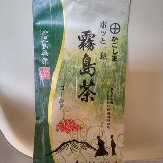 霧島茶 煎茶 緑茶 100g