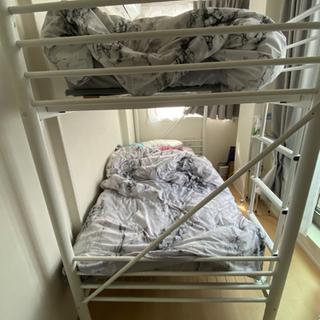 【ネット決済】二段ベッド ロフトベッド パイプ