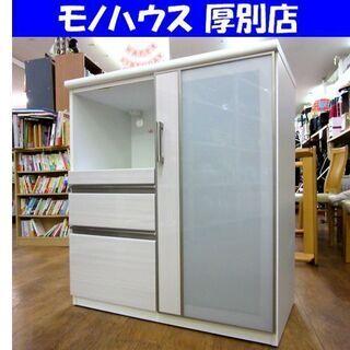 ニトリ ミドルレンジボード 幅90.5×奥50×高101.5cm...