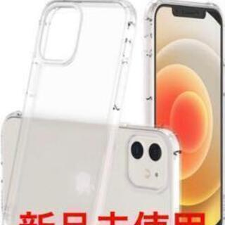 【ネット決済・配送可】iPhone12 Pro ケース