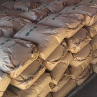 栃木県産 新米コシヒカリ(30kg)①