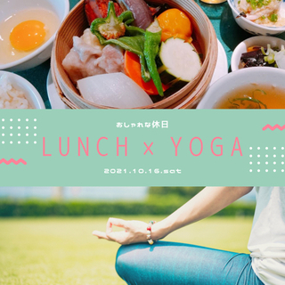 lunch and yoga