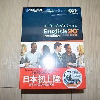 (開封済みですが未使用品)リーダーズ・ダイジェスト English20