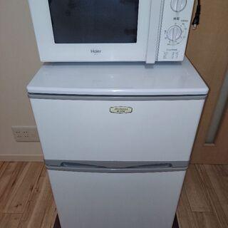 冷蔵庫・電子レンジセット