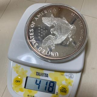 銀貨 約900グラム