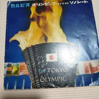 昔のオリンピックレコード