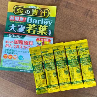 【日本薬健】金の青汁 純国産大麦若葉100%粉末 5パック