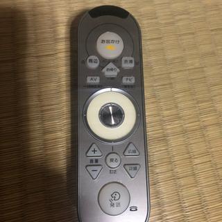 楽ナビ リモコン CXC5892 AVIC-HRZ09・HRZ08