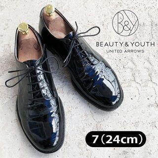 【ネット決済・配送可】【 beauty&youth 】 24cm...