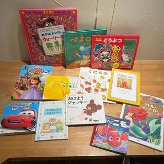 まとめ売り 絵本 1歳 2歳 3歳 4歳 5歳 読み聞かせ