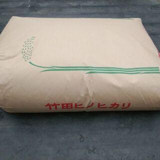 【ネット決済・配送可】竹田産ヒノヒカリ(平成30年産)玄米30㎏