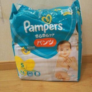 【ネット決済】パンパース パンツS