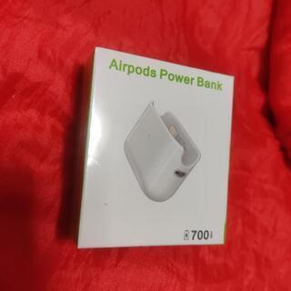 AirPods 外付けバッテリー