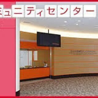 10月19日(火) 13:30開催✫浦和駅前♪PARCO会議室<...