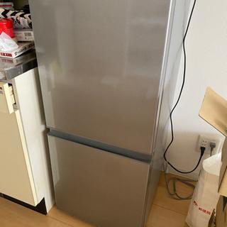 【ネット決済】【精品】家電セット 2019年製品 冷蔵庫と洗濯機