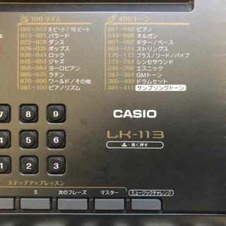 カシオ 電子キーボード LK-113
