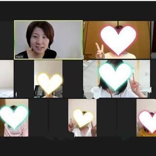ミセスジャパンがお教えします オンライン限定 婚活メイクアップ講座