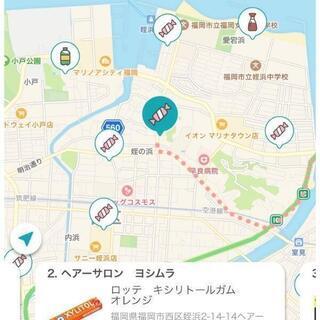 【店舗様限定!!】アプリ内MAPにお店の情報を無料で載せてみませんか?