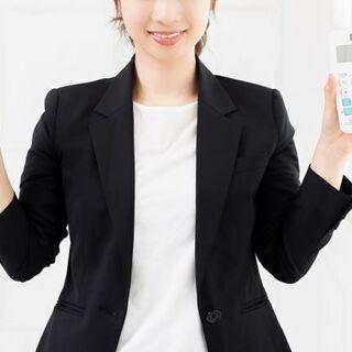 10月22日◆◆資産形成のポイントセミナー◆◆