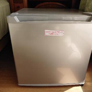 【ネット決済】 新品同様 冷蔵庫 46L 1ドア 小型 右開き ...
