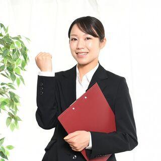 【急募】キャリアアドバイザー(転勤なし・準総合職)