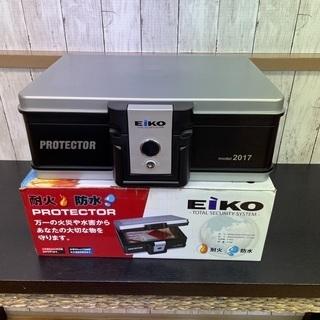 【新品】EIKO  耐火・防水 プロテクターバッグ 金庫