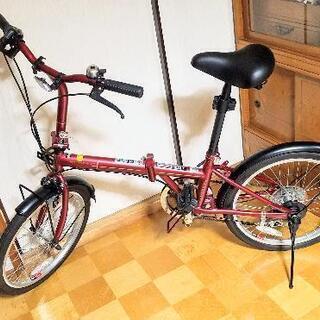 【受付終了】☆良品☆ 折りたたみ自転車 20インチ