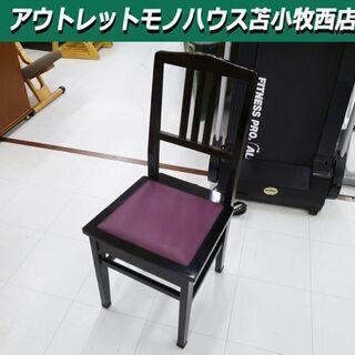 ピアノ椅子 高さ調節可能 幅40×奥行44×高さ89cm トムソ...