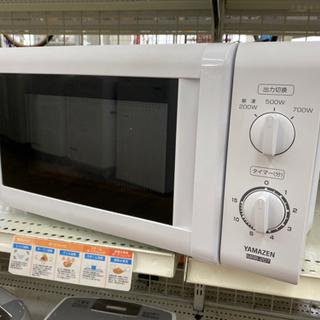 I481 YAMAZEN 電子レンジ 2020年式 700W