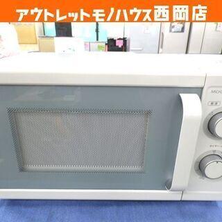 電子レンジ 2017年製 ニトリ 50Hz専用 温め専用 17L...