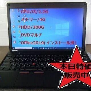 本日2000円FFOffLenovo/Office2019…