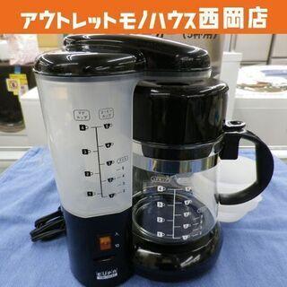 コーヒーメーカー 5杯用 2006年製 ドリップ式 EUPA/ユ...