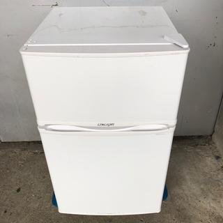 2017年 2ドア冷凍冷蔵庫 90L 495×520×845mm...