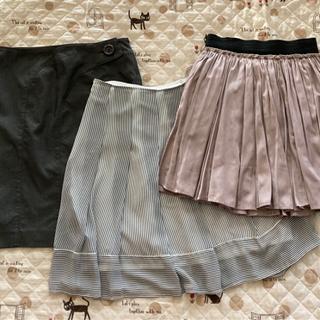 【ネット決済】スカート3枚セット