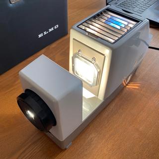 スライド映写機 ELMO  S300
