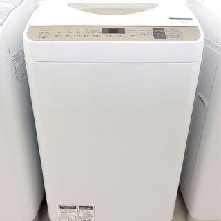 千歳市/恵庭市 SHARP シャープ 電気洗濯乾燥機 5.…