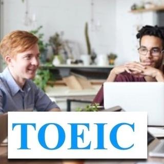 大学生、短大生、専門学校生のためのTOEICマンツーマン!…