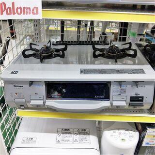 🐷Paloma/パロマ ガスコンロ  IC-N800V-1R 2...