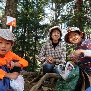 秋の親子キャンプ~大山を歩こう!~