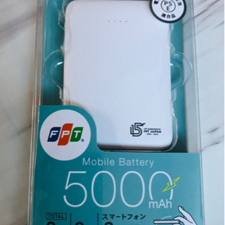 【未開封・未使用】モバイルバッテリー  5000mAh  …
