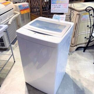 全自動洗濯機 洗濯機 AQUA AQW-GS50H(W) 202...