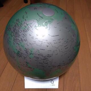atmosphere 地球儀 Captal Qシリーズ