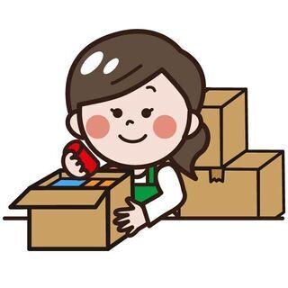商品の梱包・箱詰め作業