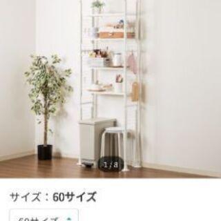 【無料】突っ張りシェルフ アルゴス60(ホワイト)