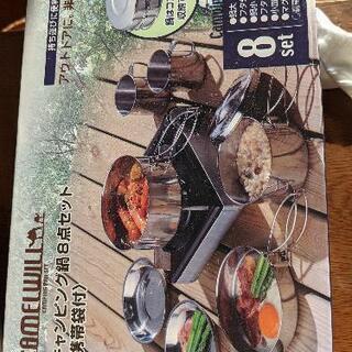 未使用アウトドア食器類